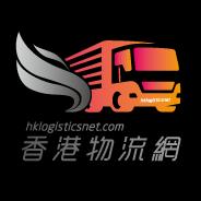 香港物流公司 : Champwin  @青年創業軍