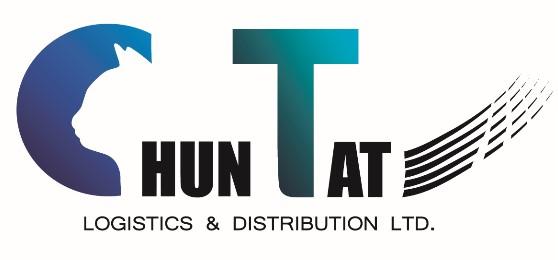 香港物流公司 : Chun Tat Logistics & Distribution Ltd. 俊達物流配送有限公司 @青年創業軍